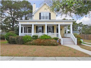 1206 hepburn, james island, dunes properties